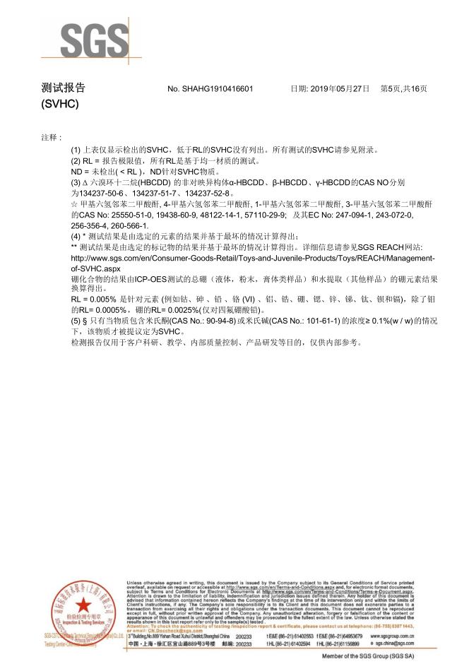 秋葵视频app下载